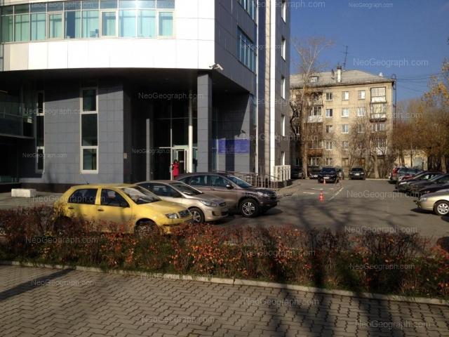 Адрес(а) на фотографии: проспект Ленина, 62/9, Екатеринбург