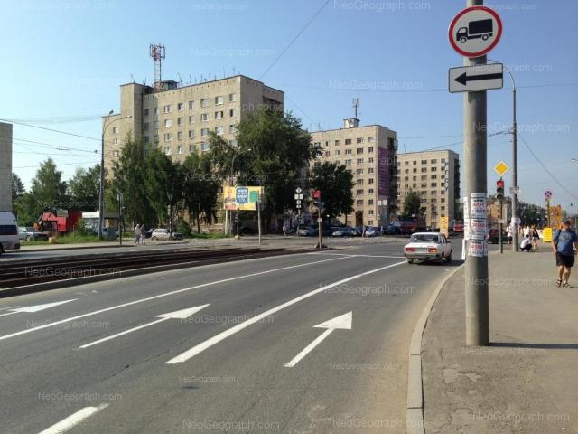 Адрес(а) на фотографии: Донбасская улица, 4, 6, 8, Екатеринбург