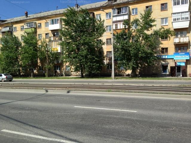 Адрес(а) на фотографии: Донбасская улица, 39, Екатеринбург
