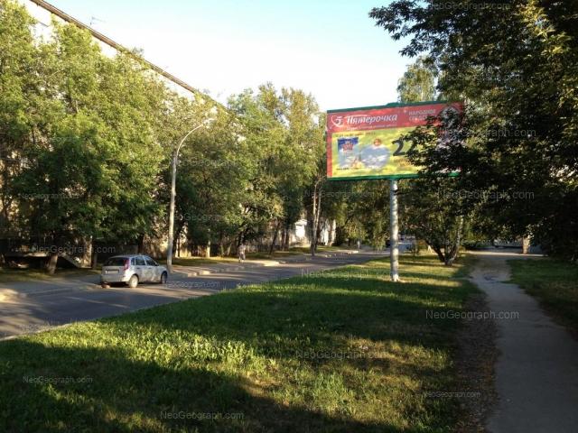 Адрес(а) на фотографии: улица Бажова, 189, Екатеринбург