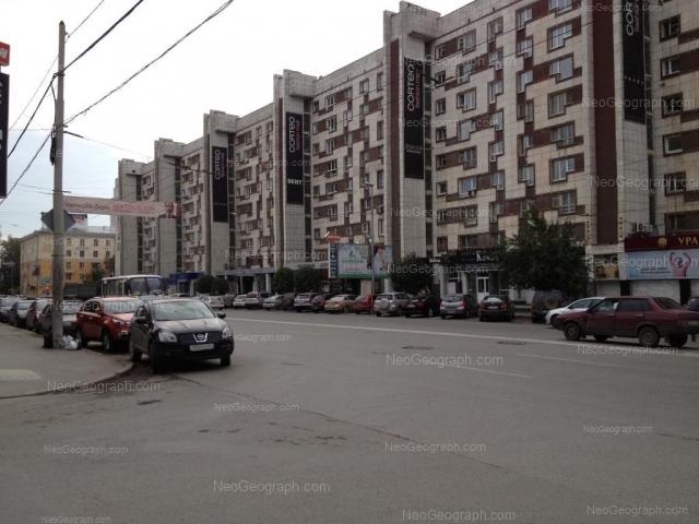 Адрес(а) на фотографии: улица Малышева, 84, 90, Екатеринбург