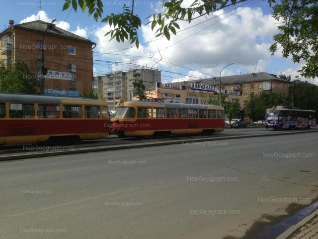 Address(es) on photo: Mashinostroiteley street, 63, 65, 67, 67А, 69, Yekaterinburg