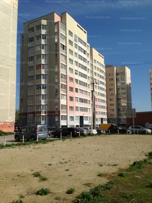 Адрес(а) на фотографии: Бисертская улица, 34, Екатеринбург