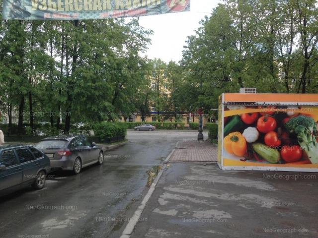 Адрес(а) на фотографии: проспект Ленина, 66, Екатеринбург