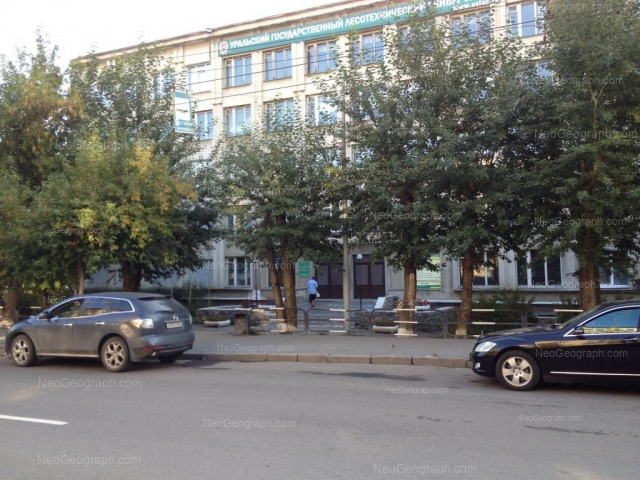 View to the building with address Studencheskaya Street, 19.  University for the Humanities, Institute and Faculty of  the Ural State Engineering University