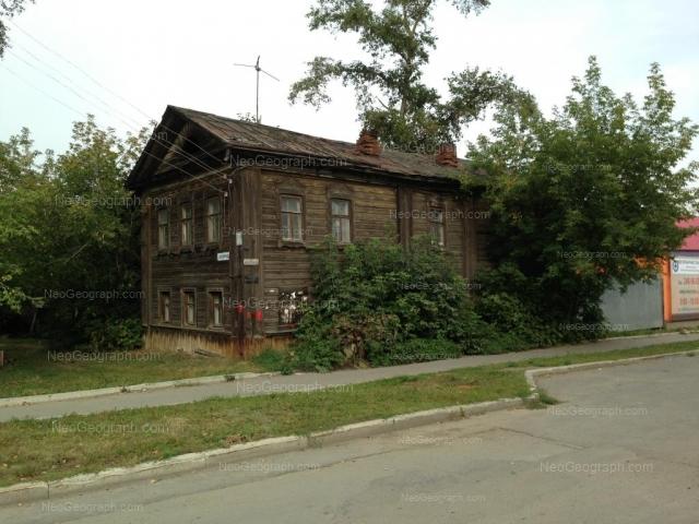 Адрес(а) на фотографии: Нагорная улица, 50, Екатеринбург