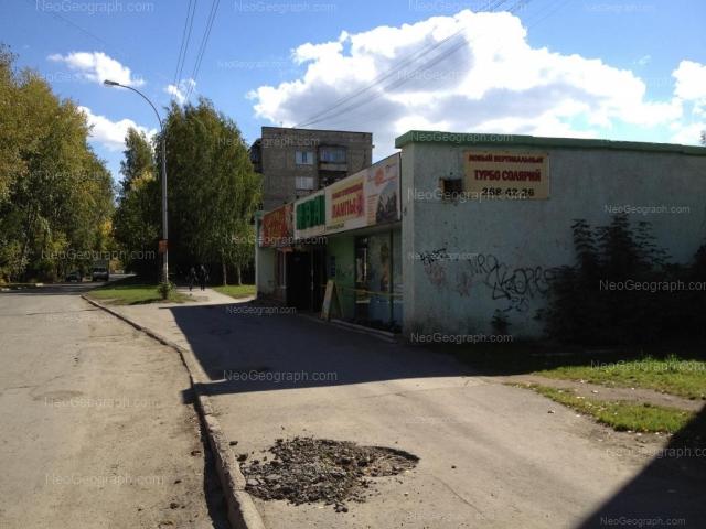 Адрес(а) на фотографии: улица Новаторов, 7, Екатеринбург