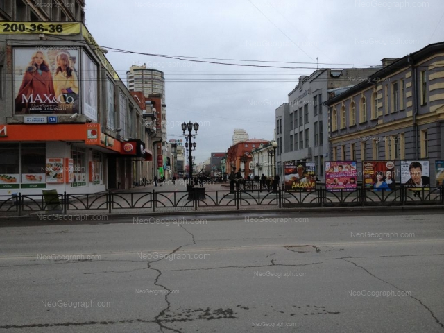 Address(es) on photo: Vainera street, 24, 26, Yekaterinburg