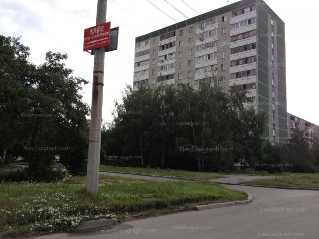 Адрес(а) на фотографии: улица Начдива Онуфриева, 28а, Екатеринбург