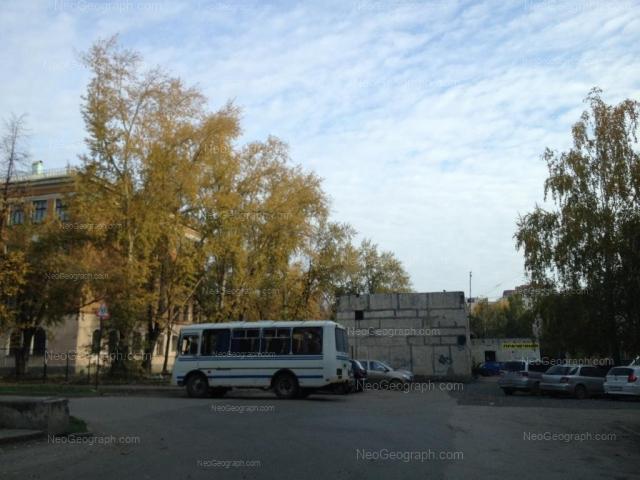 Адрес(а) на фотографии: улица Индустрии, 29А, Екатеринбург
