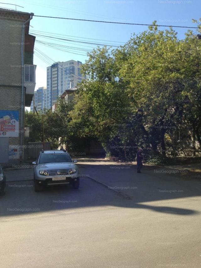 Адрес(а) на фотографии: Санаторная улица, 15а, Екатеринбург