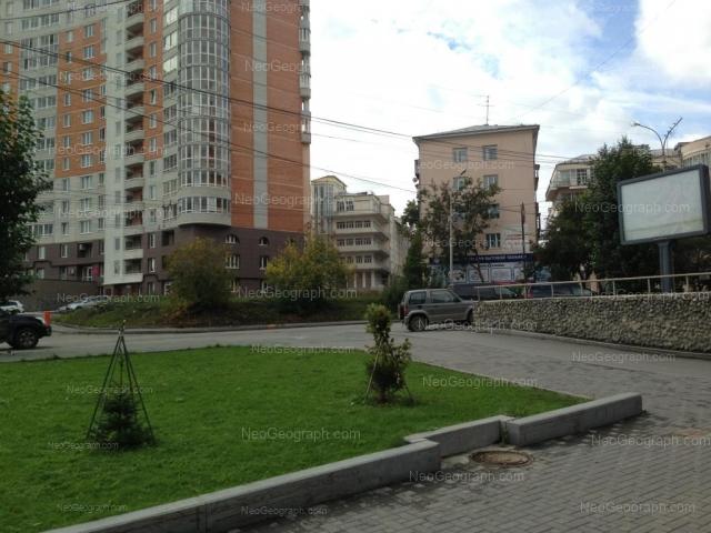 Address(es) on photo: Malisheva street, 4, 4Б, Yekaterinburg