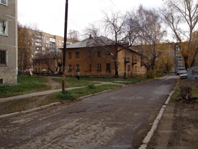 Address(es) on photo: Shorniy lane, 13, 13б, Yekaterinburg