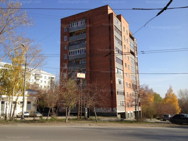 Адрес(а) на фотографии: улица Косарева, 1А, 1Б, Екатеринбург