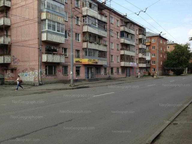 Адрес(а) на фотографии: улица Восстания, 11, 13, Екатеринбург