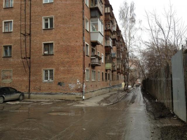 Адрес(а) на фотографии: улица Вали Котика, 13, 17, Екатеринбург
