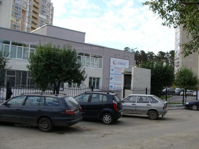Адрес(а) на фотографии: улица Академика Постовского, 15, 17, 19, Екатеринбург