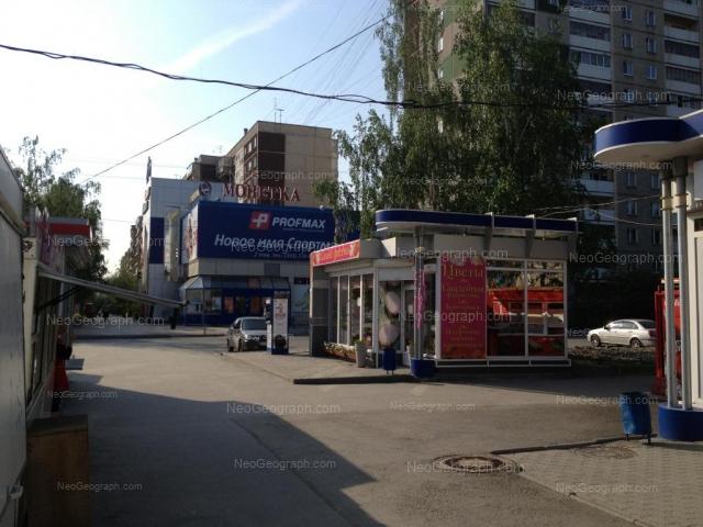 Адрес(а) на фотографии: улица Академика Бардина, 25/2, 27, Екатеринбург