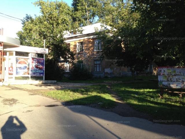 Address(es) on photo: Krasnoflotsev street, 25, Yekaterinburg