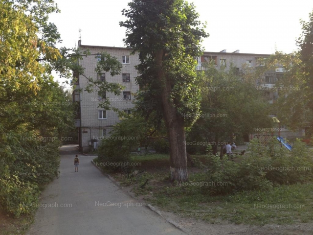 Address(es) on photo: Vishnevaya street, 32, Yekaterinburg