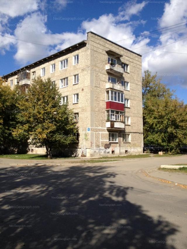Address(es) on photo: Kommunisticheskaya street, 6, Yekaterinburg