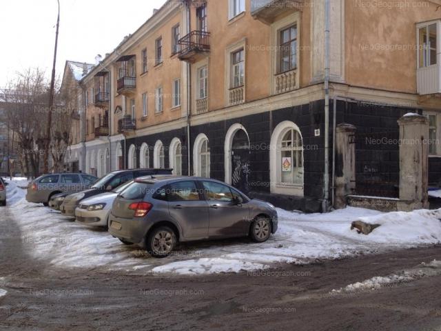 Адрес(а) на фотографии: Технологическая улица, 10, Екатеринбург