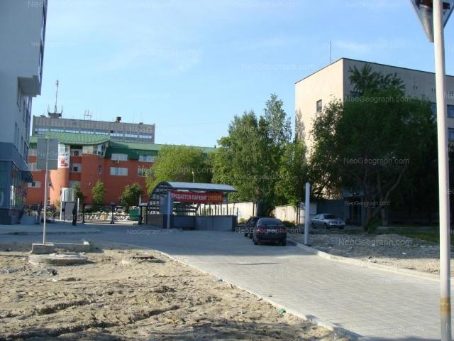 Адрес(а) на фотографии: улица Фурманова, 105А, Екатеринбург