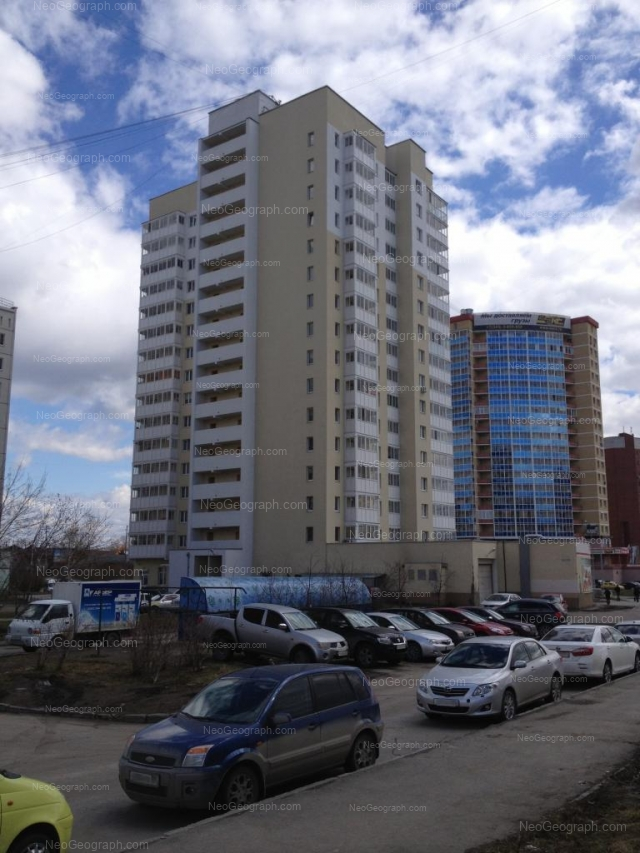Адрес(а) на фотографии: улица Готвальда, 14а, 21/1, Екатеринбург
