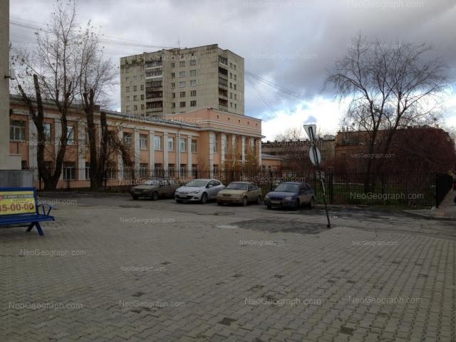 Address(es) on photo: Schorsa street, 80А, Yekaterinburg