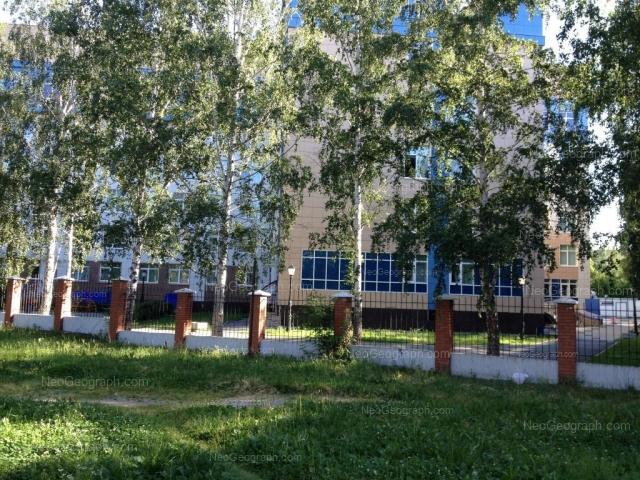 Вид на здание медицинского центра Бонум на Бардина, Екатеринбург, номер дома: 9А