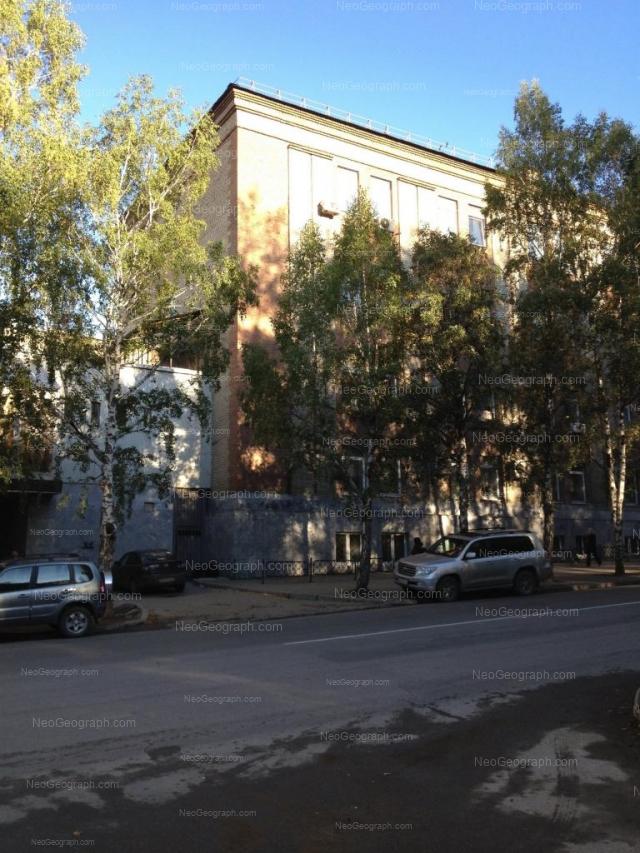 Адрес(а) на фотографии: улица Блюхера, 11, Екатеринбург