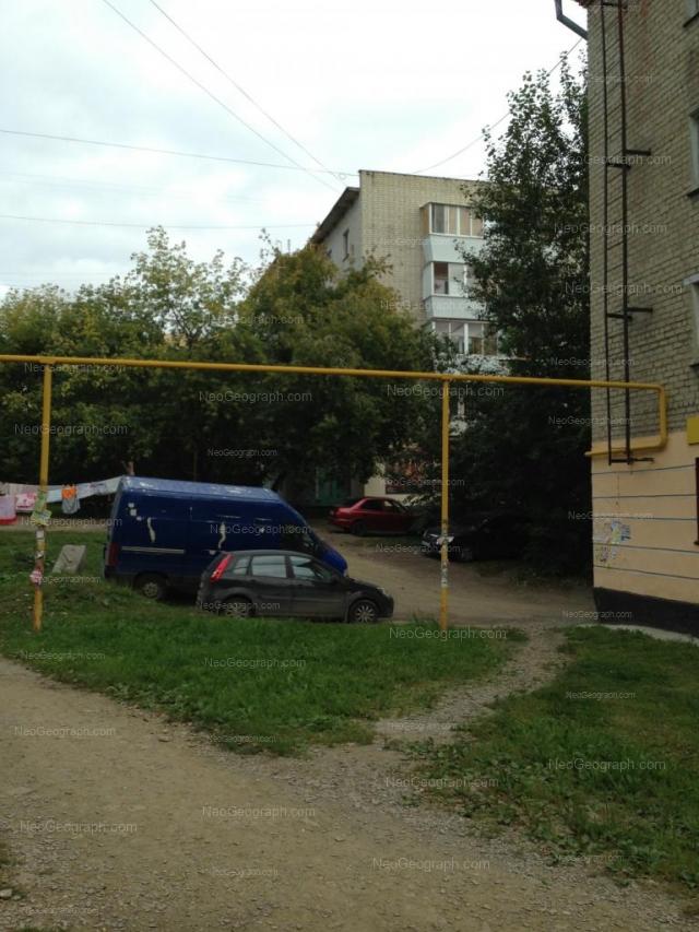 Адрес(а) на фотографии: Военная улица, 4, Екатеринбург