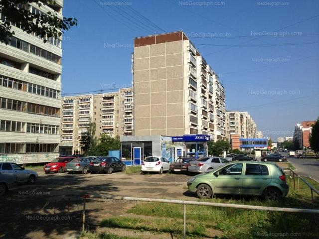 Адрес(а) на фотографии: улица Уральских Рабочих, 28, 31, Екатеринбург