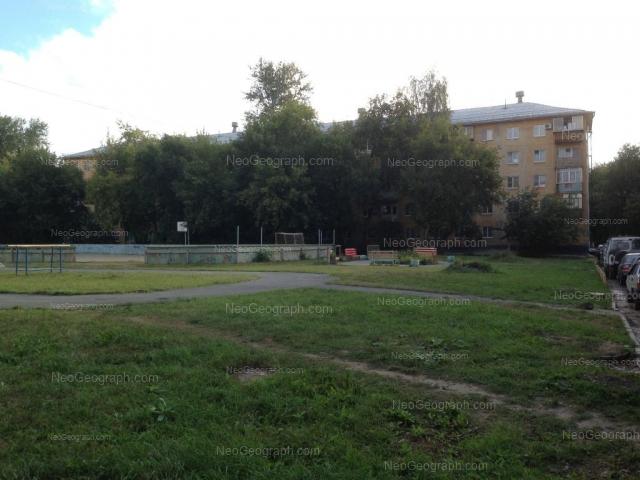 Address(es) on photo: Ferganskaya street, 4, Yekaterinburg