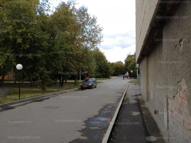 Address(es) on photo: Pedagogicheskaya street, 2, Yekaterinburg