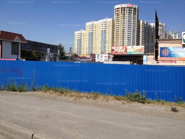 Адрес(а) на фотографии: Комсомольская улица, 73а, Екатеринбург