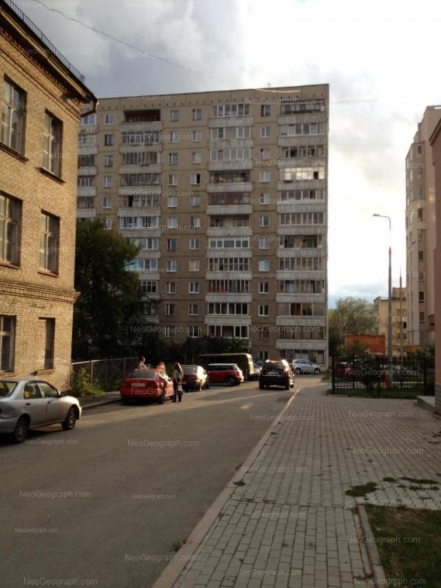 Адрес(а) на фотографии: Библиотечная улица, 29а, Екатеринбург