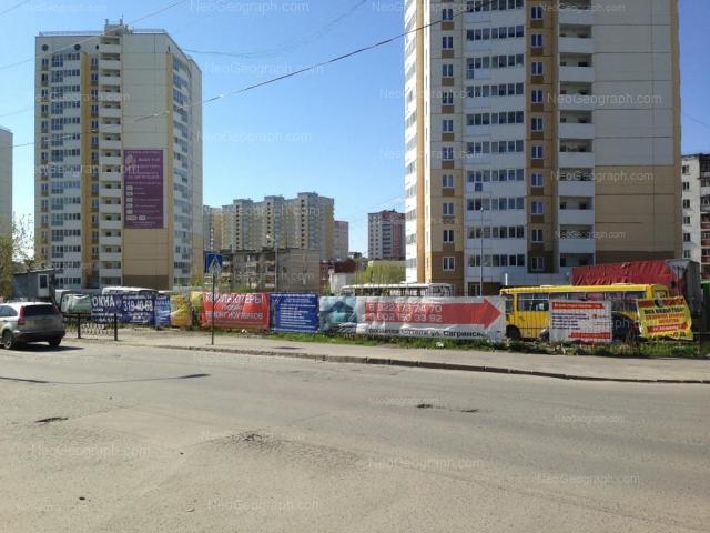 Address(es) on photo: Kunarskaya street, 14к1, Yekaterinburg