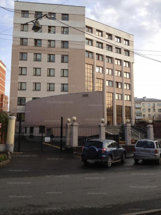 Адрес(а) на фотографии: Северный переулок, 3, Екатеринбург