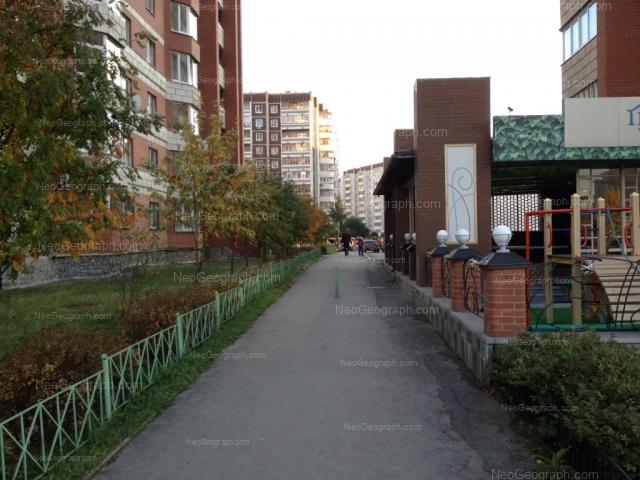 Address(es) on photo: Samotsvetniy boulevard, 5, Yekaterinburg