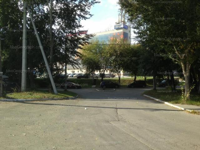 Адрес(а) на фотографии: Сибирский тракт, 34б, Екатеринбург
