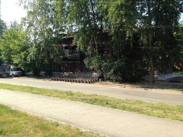 Адрес(а) на фотографии: улица Калинина, 9, Екатеринбург