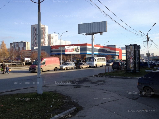 Address(es) on photo: Akademika Shvartsa street, 1, Yekaterinburg