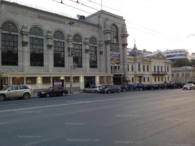Адрес(а) на фотографии: улица Карла Либкнехта, 38, 38А, Екатеринбург