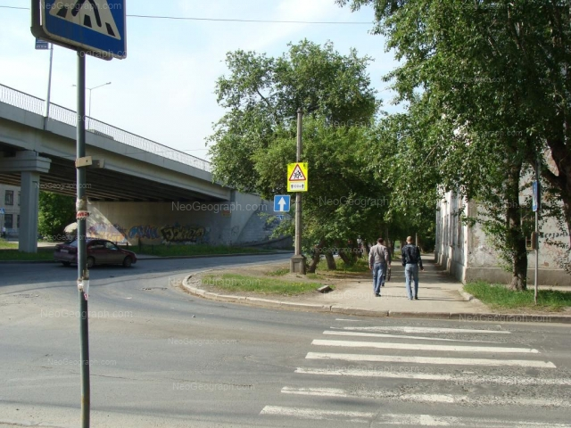 Address(es) on photo: Kuibisheva street, 112, 183, Yekaterinburg