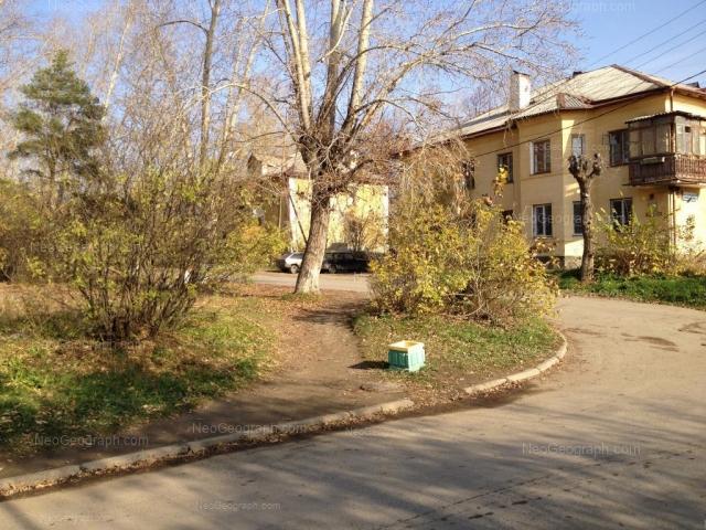 Address(es) on photo: Visokiy lane, 2, 4, Yekaterinburg