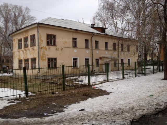 Address(es) on photo: Entusiastov street, 21, Yekaterinburg