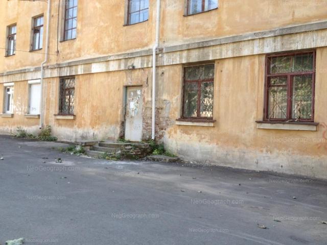 Адрес(а) на фотографии: Сибирский тракт, 35, Екатеринбург