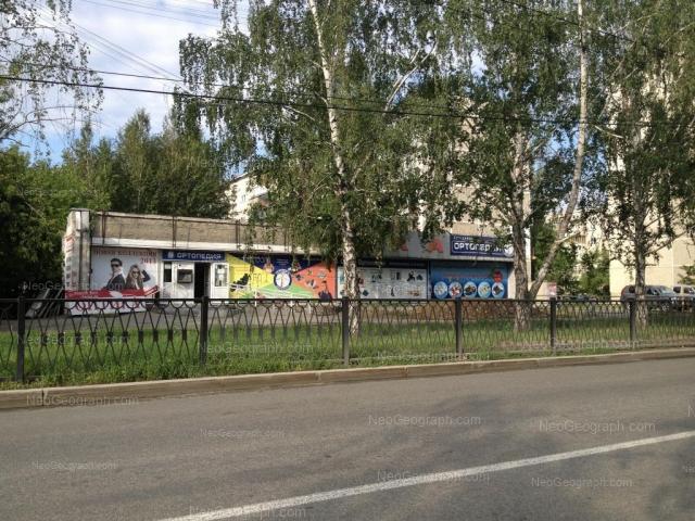 Адрес(а) на фотографии: улица Академика Бардина, 3/2, 7/1, Екатеринбург