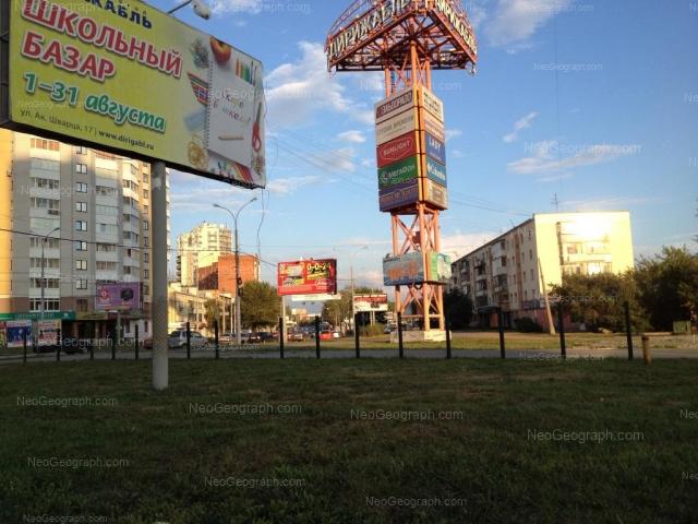 Адрес(а) на фотографии: улица Белинского, 171, 232, Екатеринбург